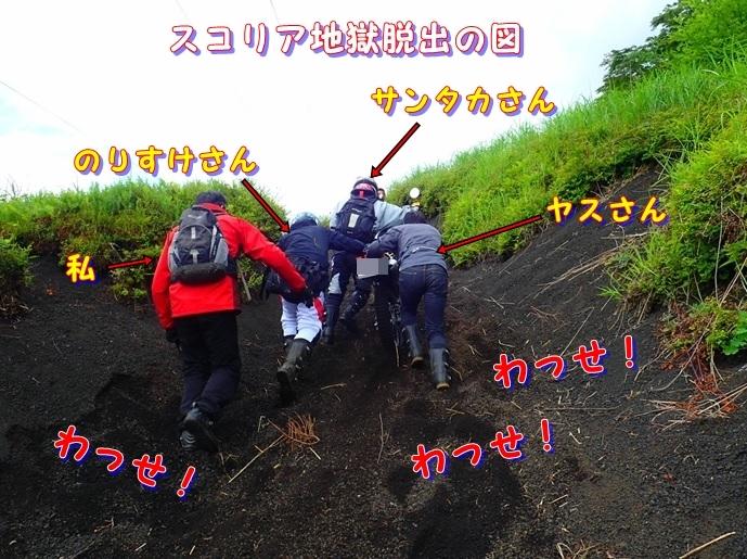 20161106015a.jpg