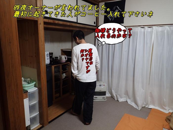 20161222045.jpg