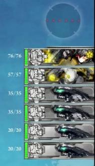 艦これ,攻略,1-6,敵編成,Bマス