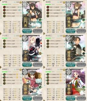 艦これ,17冬イベ,攻略,編成,装備,E2,道中支援