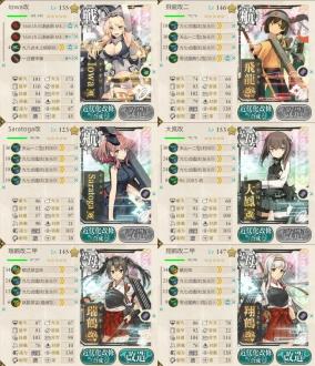 艦これ,攻略,5-5,編成,装備,削り編成