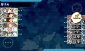 艦これ,攻略,6-1,潜水艦隊出撃せよ