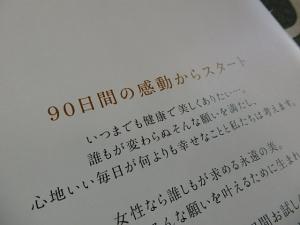 PB059181 シュ・シュレ モイストリペアEX
