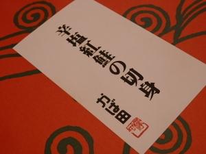 PB059219辛塩紅鮭の切身