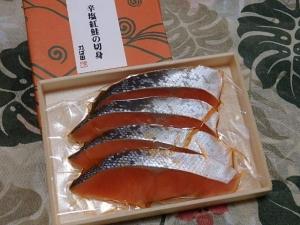 PB059220辛塩紅鮭の切身