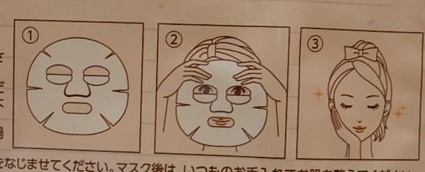 PB246084 おばあちゃんの知恵マスク