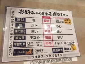 FullSizeRender (4)凪201612