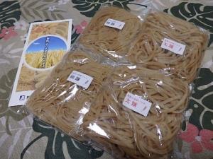 PC116155 前田食品試食品