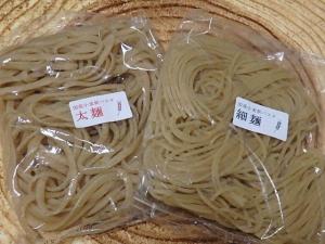 PC116170 前田食品試食品