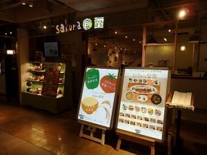 PC300619 sakura食堂12月