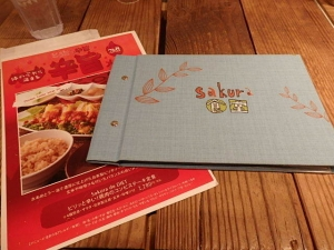 PC300601 sakura食堂12月
