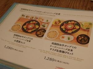 PC300603 sakura食堂12月
