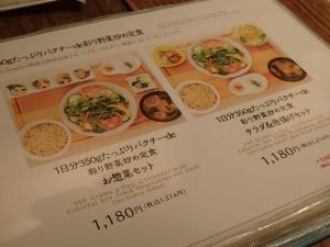 PC300604 sakura食堂12月