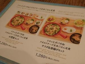 PC300605 sakura食堂12月
