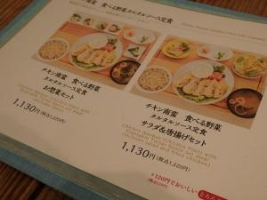 PC300609 sakura食堂12月