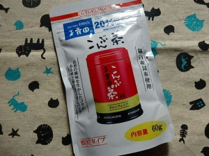 PC016080 玉露園こんぶ茶