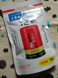 PC016081  玉露園こんぶ茶