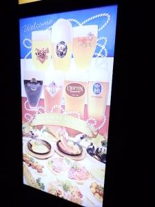 P2116164世界のビール博物館』