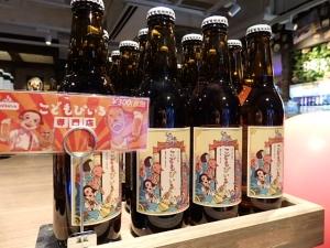 P2116171世界のビール博物館』
