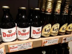 P2116168世界のビール博物館』