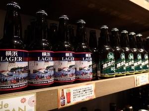 P2116167世界のビール博物館』