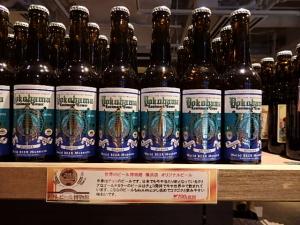 P2116170世界のビール博物館』