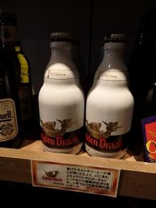 P2116231世界のビール博物館』