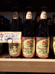 P2116232世界のビール博物館』