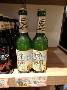 P2116233世界のビール博物館』
