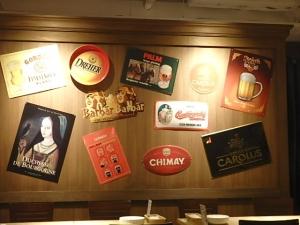 P2116199世界のビール博物館』