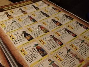 P2116197世界のビール博物館』
