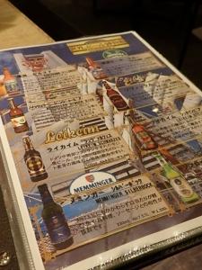 P2116194世界のビール博物館』