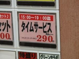 P2146208東京駅八重洲地下街