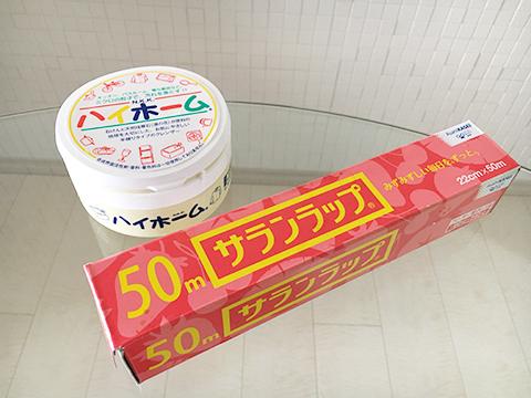 gotoku_05.jpg