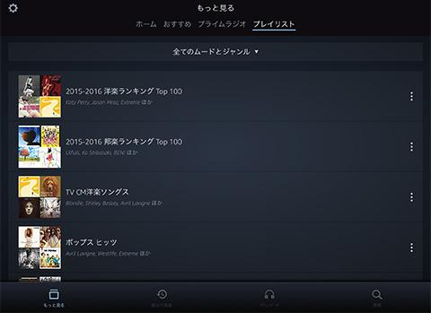 otto_best5_14.jpg