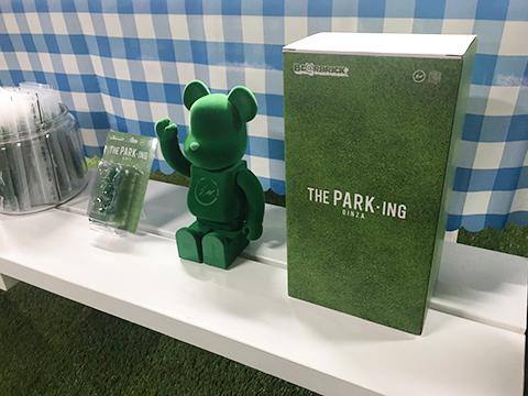 thepark_05.jpg