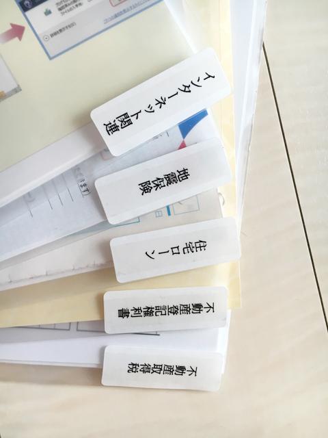 torisetsu_002_2_20170104171726a42.jpg