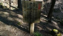 20170107鐘ヶ嶽ー三峰山10