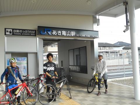 あき亀山駅にて・・・