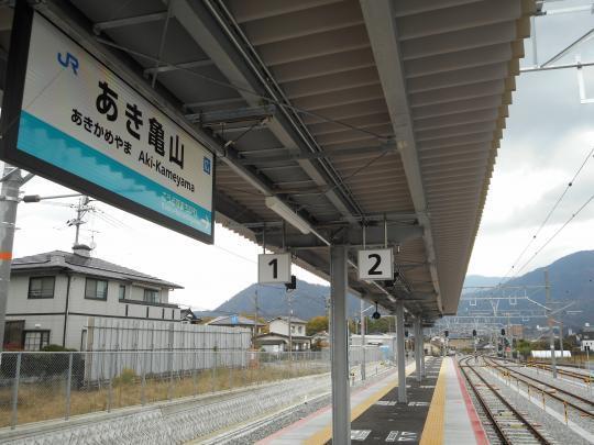 あき亀山駅構内