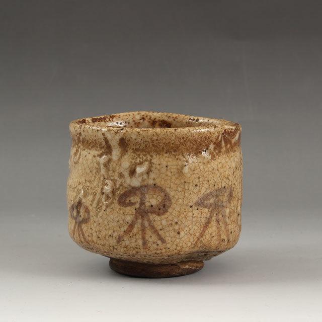 絵志野筒茶碗