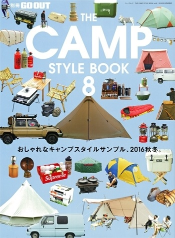 THE CAMP STYLE BOOK 8.jpg