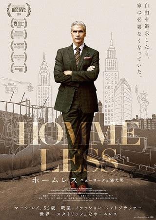 HOMME LESS ( ニューヨークと寝た男 ).jpg