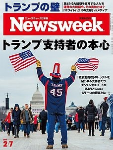 Nessweek ( トランプ支持者の本心 ).jpg