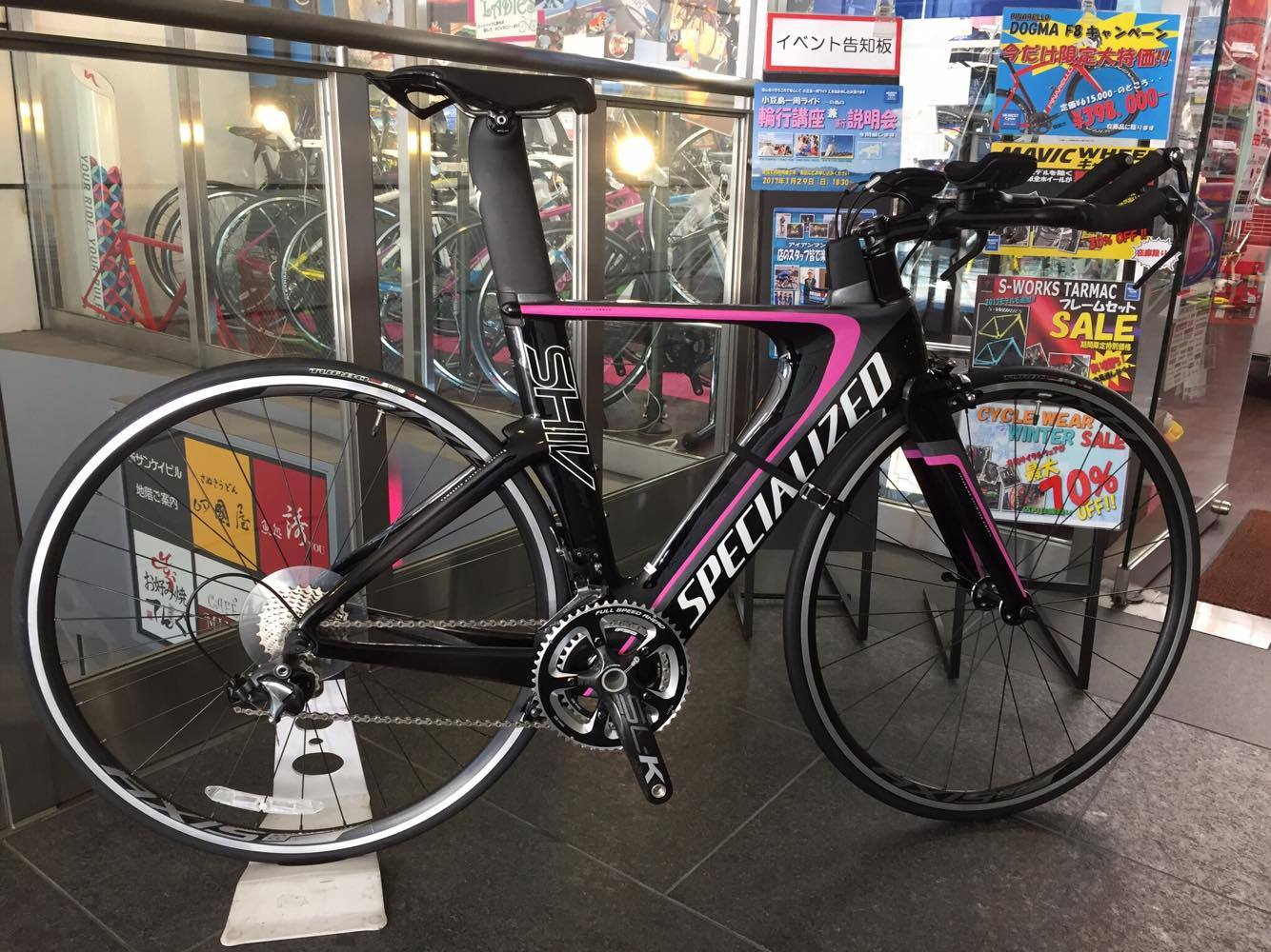 SPECIALIZED-SHIV-EXPERT-1.jpg