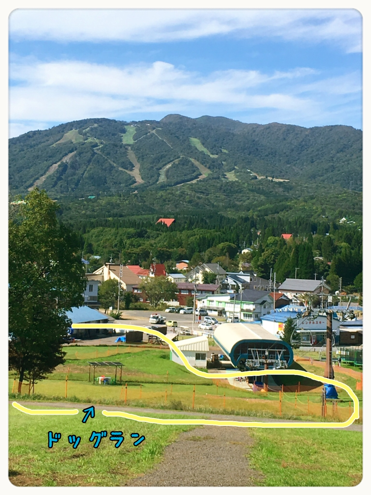 遠くのお山もスキー場