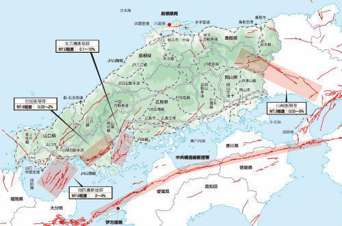 chuugoku-katudansou断層