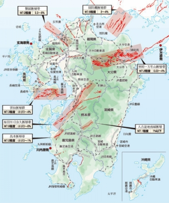-kyuushuu-okinawa-katudansou断層