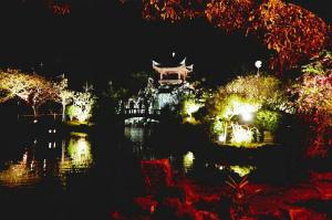 CxqujWNUkAAVEBy夜の福州園