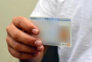 img_7578875dc6留学生の在留カード